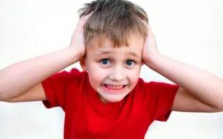 Укрепление нервной системы ребенка