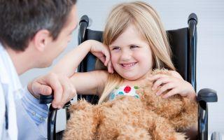 Церебральный паралич у детей (ДЦП)