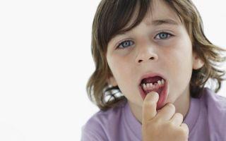 Когда происходит смена молочных зубов?