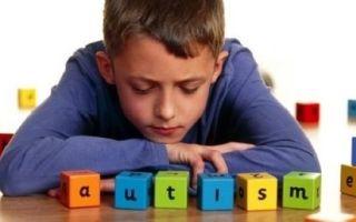 Основные признаки аутизма у ребенка