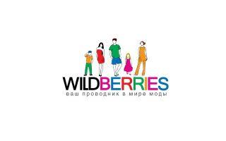 Wildberries – интернет-магазин одежды и обуви для ваших детей