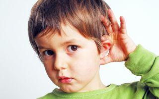 Слух у новорожденного ребенка и старше — проверка, полезная информация