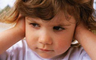 Гнойные отиты у детей: лечение, симптомы, профилактика
