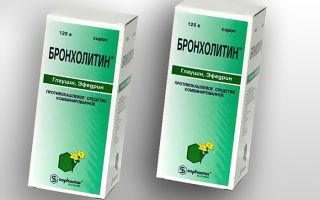 «Бронхолитин» — препарат для лечения кашля у детей