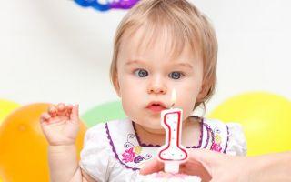 Развитие и изменение ребенка в один годик