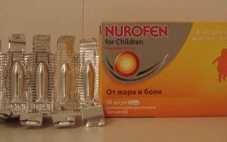 Свечи «Нурофен» для детей: инструкция и описание