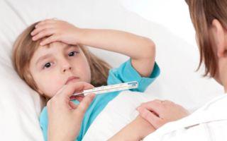 Повышение температура тела у детей при ОРВИ