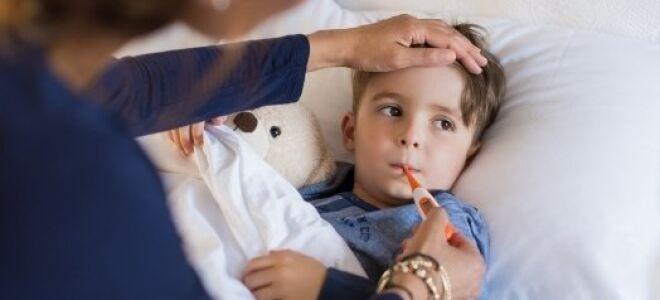 Простудные заболевания у ребёнка.