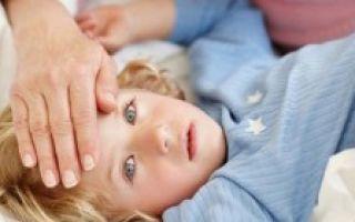 Что делать, если у ребенка не сбивается высокая температура