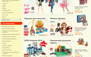 Большой выбор товаров для детей всех возрастов в магазине MyToys.ru