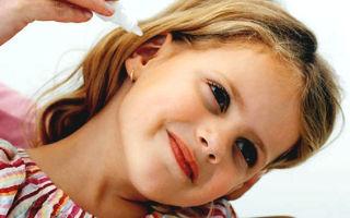 Лекарства при отите у ребенка — что использовать?