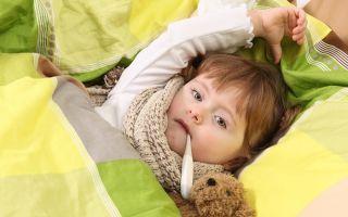 Острые респираторные заболевания (ОРЗ) у детей старше года