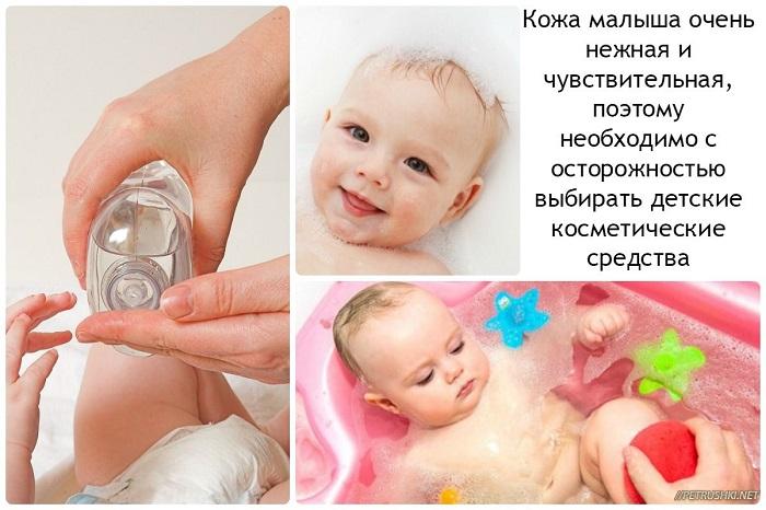 Детки в ванночках