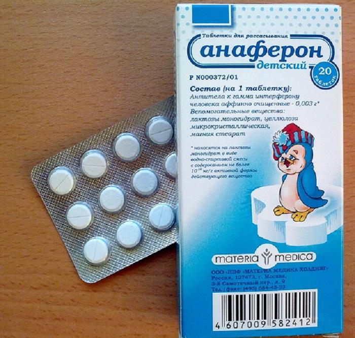 Анаферон детский в таблетках
