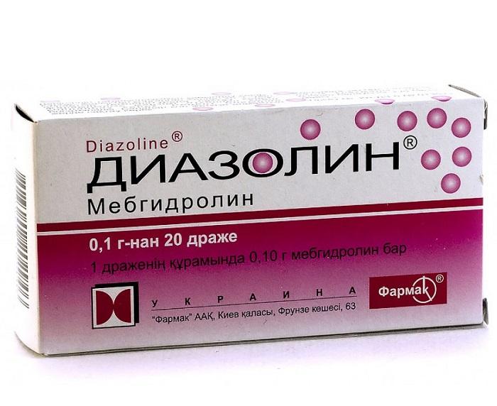 """Упаковка """"Диазолина"""""""