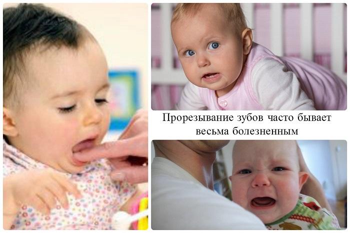 Прорезывание зубов у разных детей