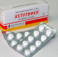 Антигистаминный препарат для аллергика