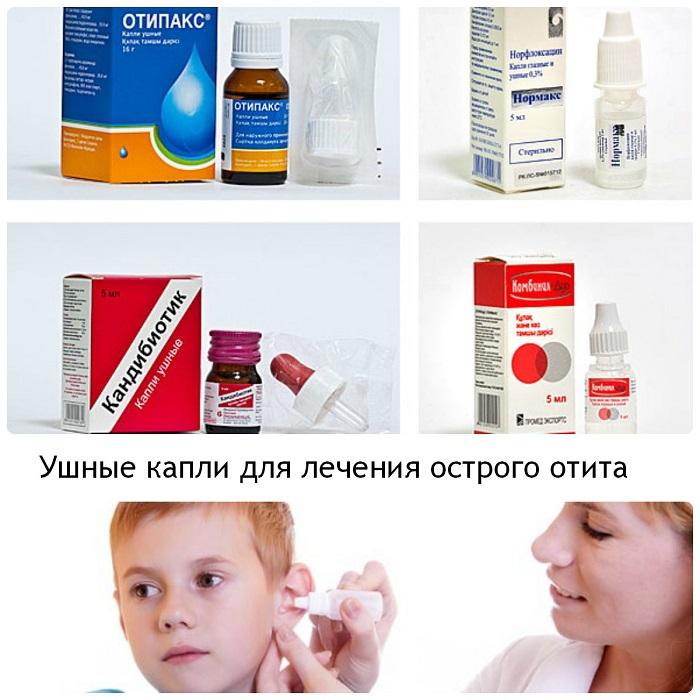 Ушные капли для острого среднего отита у ребенка