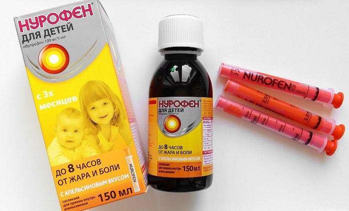 Сироп «Нурофен» при белой лихорадке