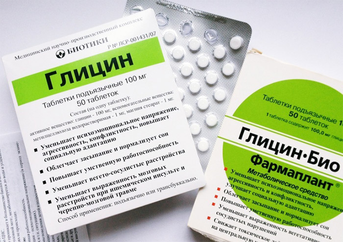 Таблетки подъязычные Глицин 100 мг
