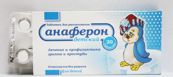 детский анаферон в таблетках на фото
