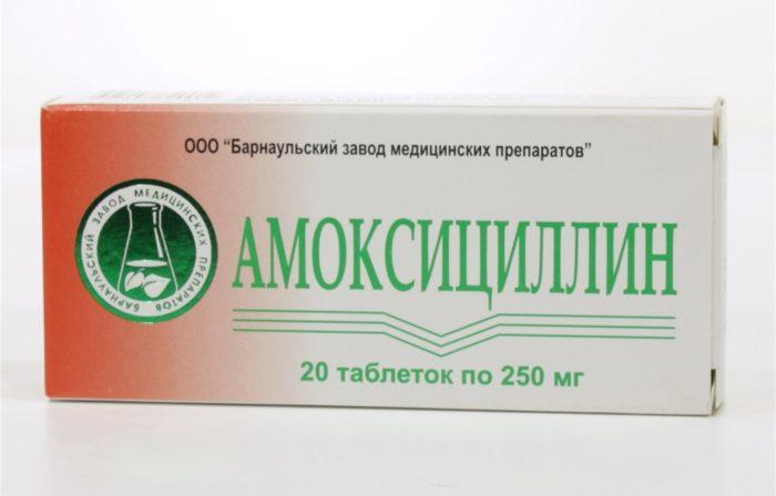 Амоксициллин в таблетках