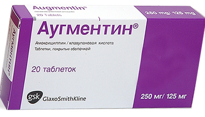 «Аугментин» в таблетках