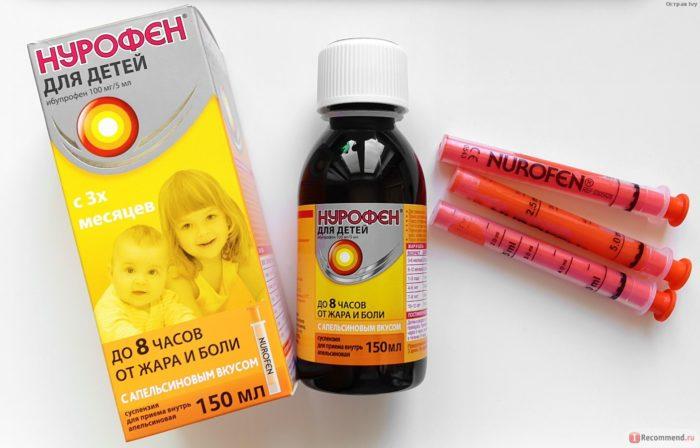 Детский нурофен в виде сиропа
