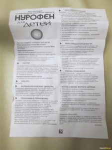 фото Инструкции по применению