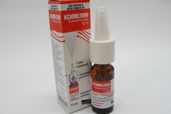 «Ксимелин» спрей для лечения насморка
