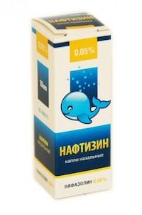 Нафтизин для детей