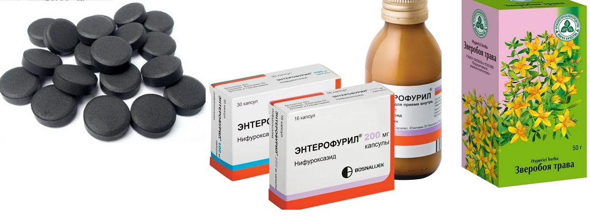 Рекомендуемые средства против диареи у детей