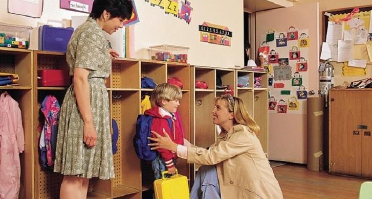 картинка первый раз в детский сад